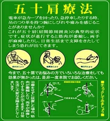 lucky192_kata.jpg