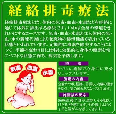 lucky192_keiraku.jpg